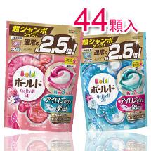 洗衣球6.1元起